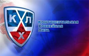 «Донбасс» не примет участия в чемпионате-2014/15